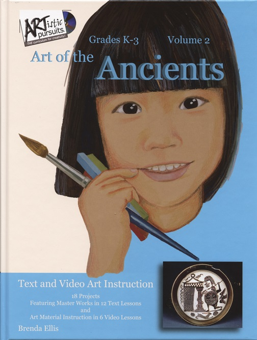 Volume 2- Ancients {homeschool art video lessons}